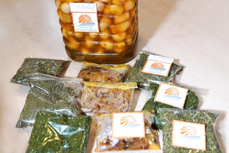 کارگاه بستهبندی سبزی خشک